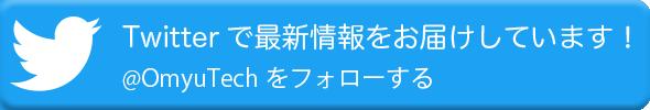 野球 速報 高校 球 神奈川 一